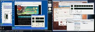 VMware_ON_WS.jpg