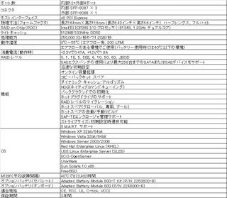 51245_SPEC.jpg