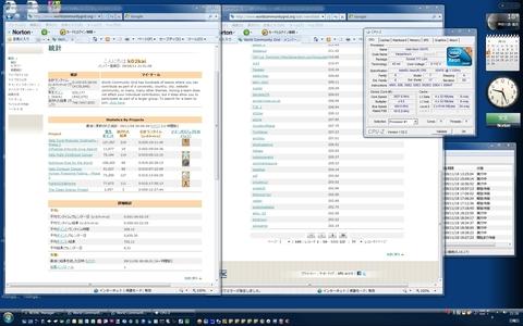 BOINC_2009.11.8.jpg