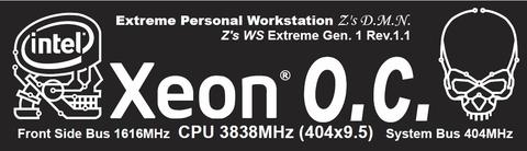 Z'sWS_Extreme_Logo.jpg