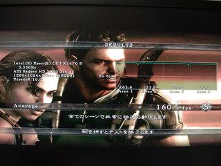 BH5_4182MHz_GPU_1000_1200.JPG
