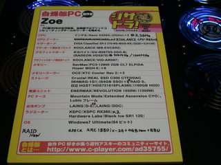 Weekly_ASCII_Live_1.JPG