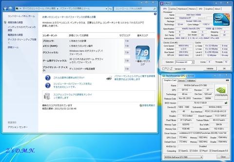 ExperienceIndex_SR-2.jpg