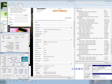 PCMARK7_MS01.jpg
