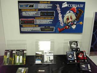 Corsair_SSD.JPG