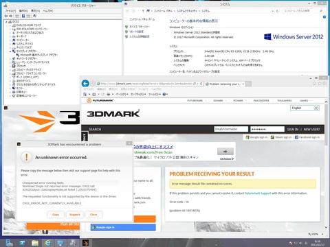 3DMark_NG.jpg
