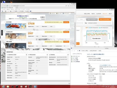 3DMark_RemoteFX_3D.jpg