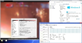 Win8_Pro_MCP.jpg
