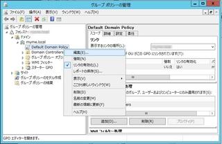 Group_Policy_Admin_Editor_1.jpg