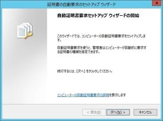 Group_Policy_Admin_Editor_5.jpg