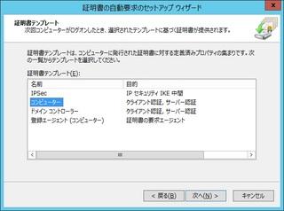 Group_Policy_Admin_Editor_6.jpg
