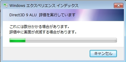 Direct3D 9 ALU.jpg