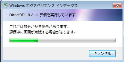 Direct3D_10_ALU.jpg