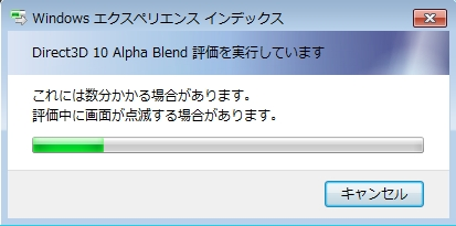 Direct3D_10_Alpha_Blend.jpg