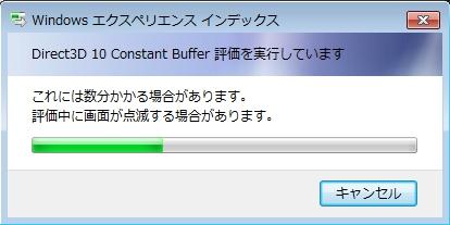 Direct3D_10_Constant_Buffer.jpg
