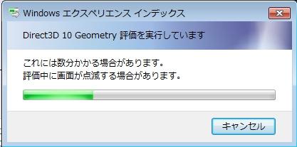 Direct3D_10_Geometry.jpg