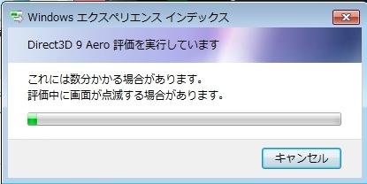 Direct3D_9 Aero.jpg
