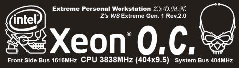 Z'sWS_Extreme_G1R2_Logo.jpg